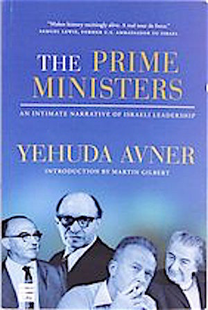 The Prime Ministers by Yehuda Avner (Paperback)