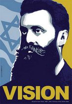 Theodor Herzl Poster - Vision