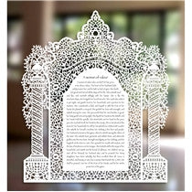Woman of Valor (English). Artist: David Fisher. Laser-Cut Paper