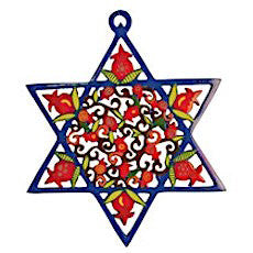 Hand Painted Metal Star of David - Pomegranates
