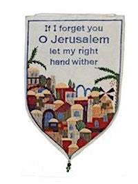 Small Shield Tapestry - Remember Jerusalem (English) - White