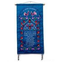 Wall Hanging - House Blessing - Blue (English)  1 Review