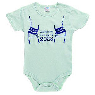 Barbara Shaw Onesie - Save the Date 2029