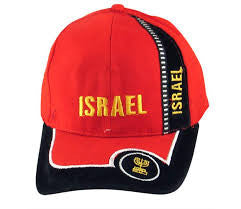 Israel Cap - Menorah/Felt. Variety of Colors