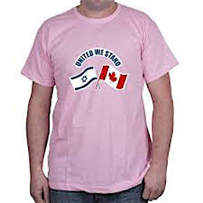 Canada & Israel: United We Stand (Crossed Flags) T-Shirt. Variety of Colors