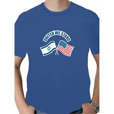 USA and Israel United We Stand (Crossed Flags) T-Shirt. Variety of Colors