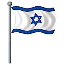 Israel Flag - Big