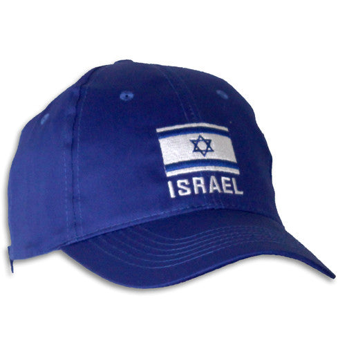 Blue Israel Flag Cap