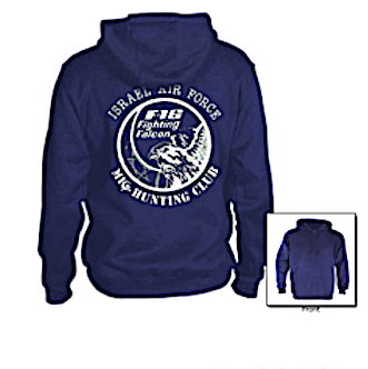Israel Hood Sweatshirts - IAF F16 Fighting Falcon