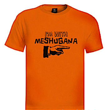 Israel T-Shirt - I'm with Meshugana