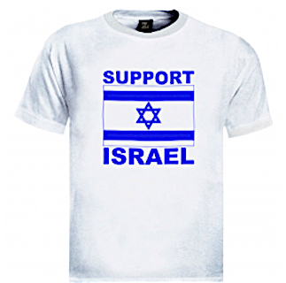 Israel T-Shirt - Support Israel