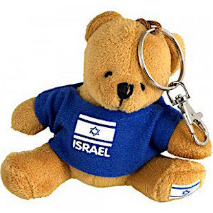Teddy Bear Keychain with Israeli Flag T-shirt