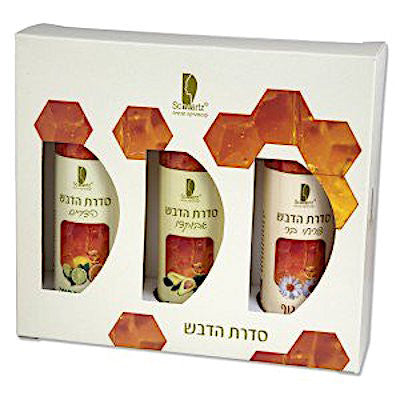 Schwartz Honey Gift Set