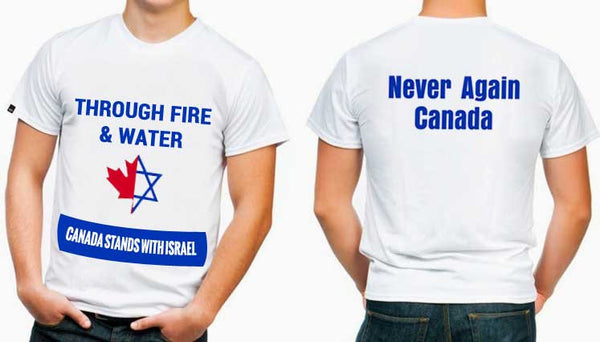 Never Again Canada T Shirt