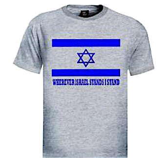 Wherever Israel Stand I Stand, Israeli T-Shirt