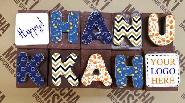 Corporate Hanukkah Brownie Message