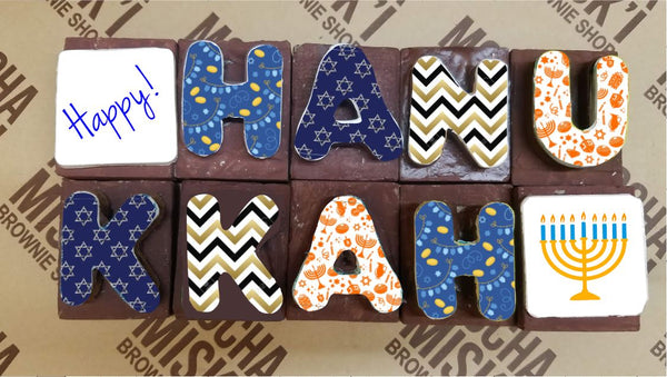 Hanukkah Brownie Message