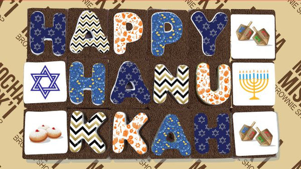 Happy Hanukkah Brownie Message