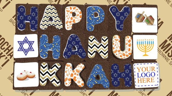 Corporate Happy Hanukkah Large Brownie Message
