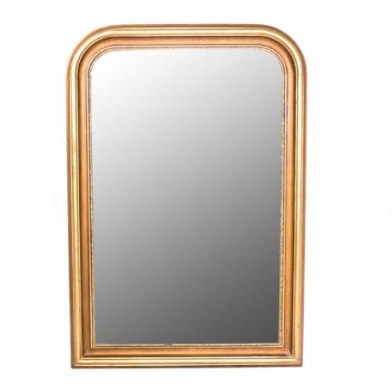 Louis Philippe Mirror - Home Smith
