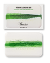 BAXTER OF CALIFORNIA- VITAMIN CLEANSING BAR - ITALIAN LIME / POMEGRANATE