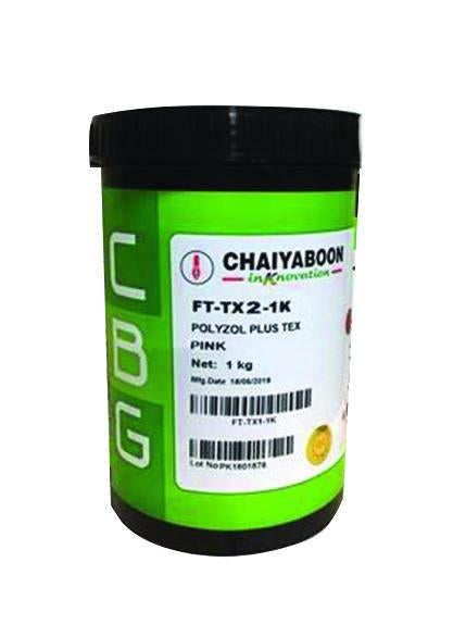 Chaiyaboon FT-TX2 Textile Emulsion 1KG