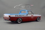 1/18 Sunny Long Truck (B121) Blue/White/Red by Ignition Model