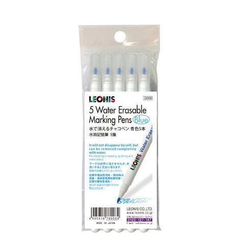 Water Erasable Fabric Marking Pens - LEONIS SHIRTS & FAVORITES