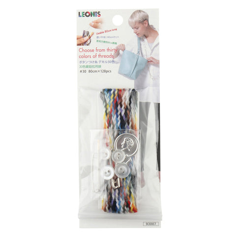 30 Color Button & Craft Extra-Strong Sewing Thread Kit - LEONIS SHIRTS & FAVORITES