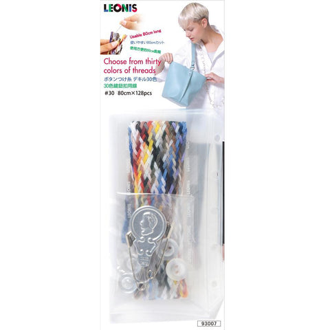 30 Colors Button & Craft Sewing Thread Kit - LEONIS SHIRTS & FAVORITES