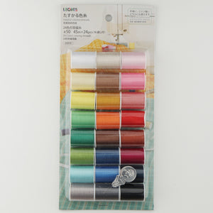 24 Color Handy Polyester Sewing Threads - LEONIS SHIRTS & FAVORITES