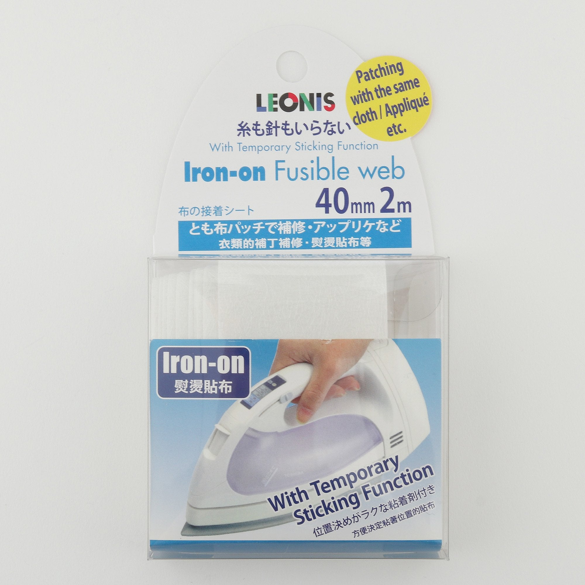 Iron-On Fabric Fusible Web Sheet - LEONIS SHIRTS & FAVORITES