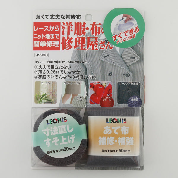Iron-On Mending Fabric Tape for Clothing - LEONIS SHIRTS & FAVORITES
