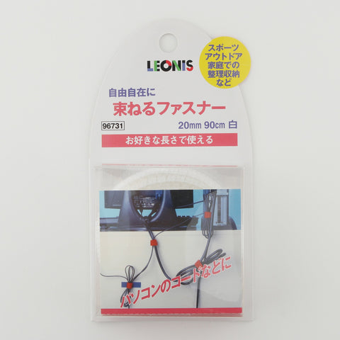 Reusable Fastening Tape Double Side Hook and Loop - LEONIS SHIRTS & FAVORITES