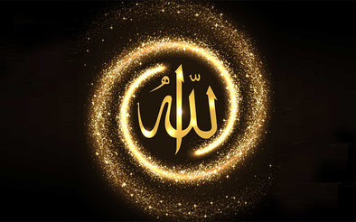 How Much Do You Know About Allah and Allah Jewelry