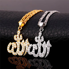 Muslim Islamic Allah Pendant Necklace