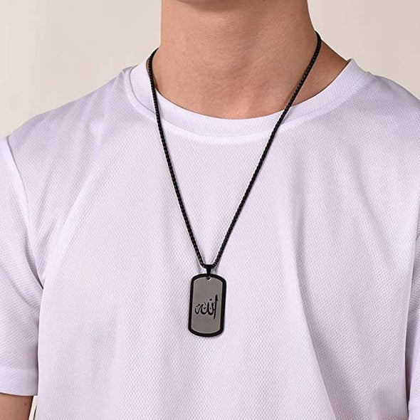 Engravable Allah Military Dog Tag Necklace Muslim Islamic Jewelry Black