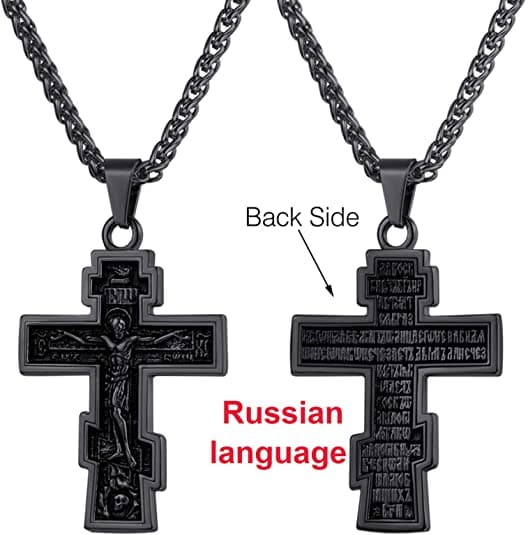 Custom Orthodox Church Necklace INRI Crucifix Cross Jesus Jewelry