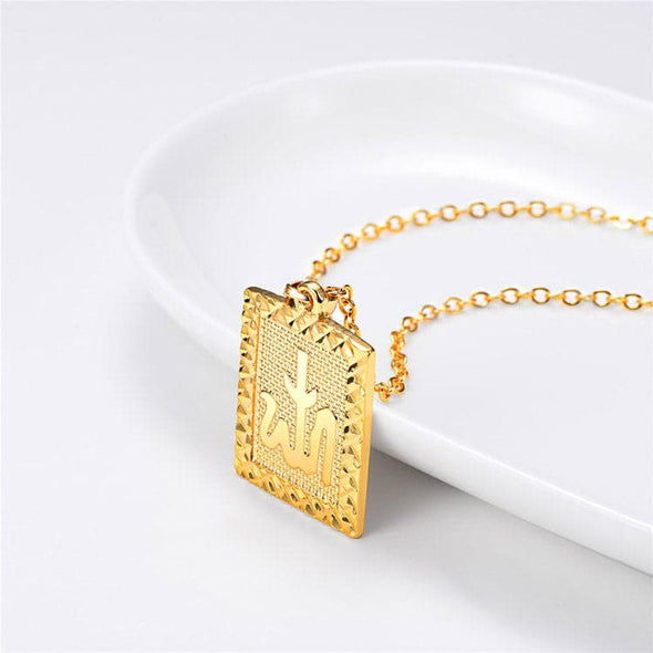 Squared Allah Pendant Necklace 18K Gold Plated Religious Totem Jewelry