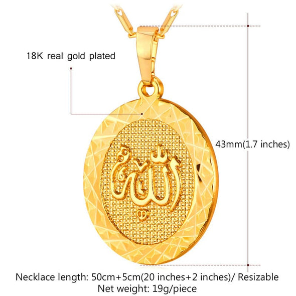Engravable Square Oval Allah Pendant Necklace Allah Muslim Jewelry