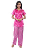 Juliet JRB9085 Women's Pyjama Night Suit,Rose Print