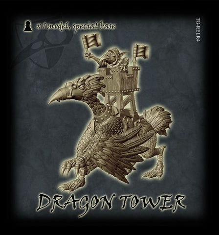 Ridend Dragon Tower