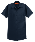 C1743MT Mens Long Size Short Sleeve Industrial Work Shirt