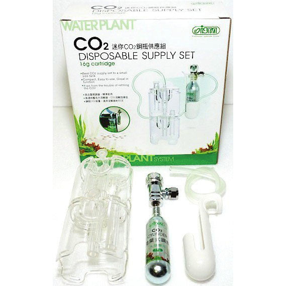 Ista CO2 Cartridge Set