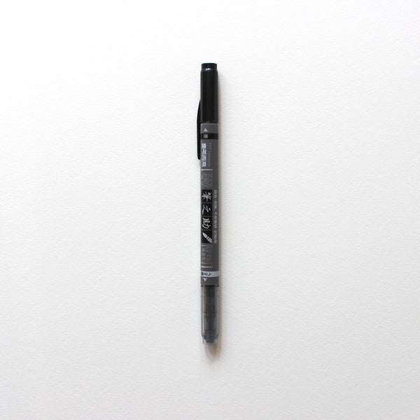 Tombow Brush Pen - Dual tip black & grey