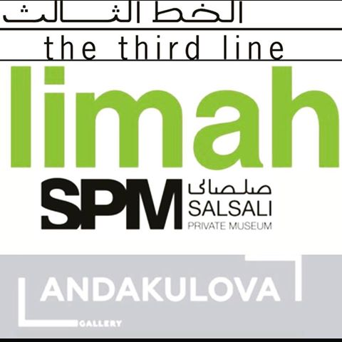 the third line limah design salsali private museum andakulova gallery