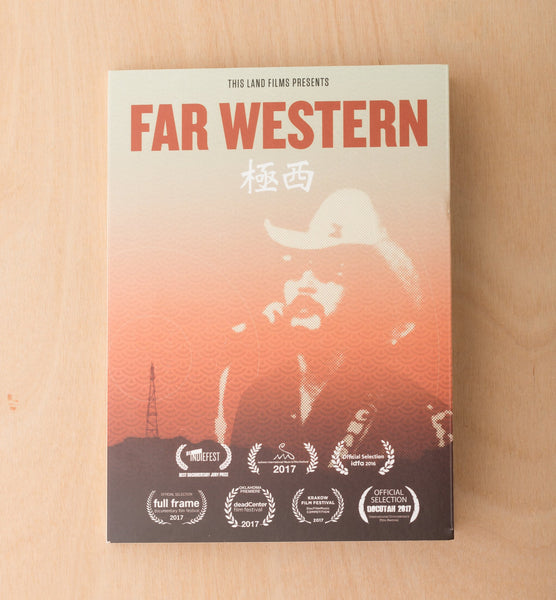 The Far Western Bundle