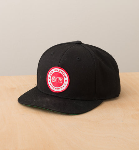 Far Western Snapback Hat  - Black