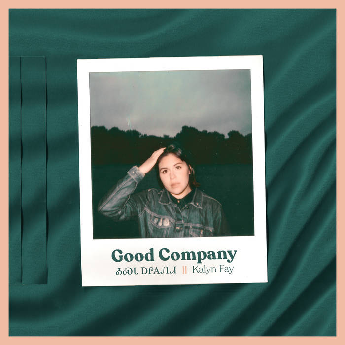 Good Company by Kalyn Fay (CD)