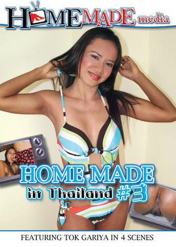 HomeMade Thailand #3